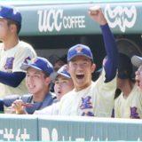 奥川恭伸投手(星稜)のかわいい笑顔の理由がヤバい!プロフィールまとめ!