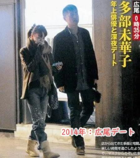 ちゃん 結婚 たべ 多部未華子の結婚相手・熊田貴樹がヤバイ!顔画像やプロフは?妊娠の噂もチェック!