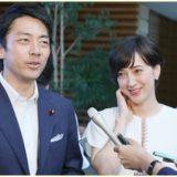 【小泉進次郎&滝川クリステルの結婚式】費用はたったの30万円!?